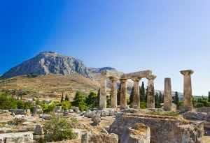 Ancient Corinth & Wine Tasting